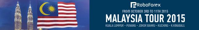 RoboForex Malaysia Tour 2015